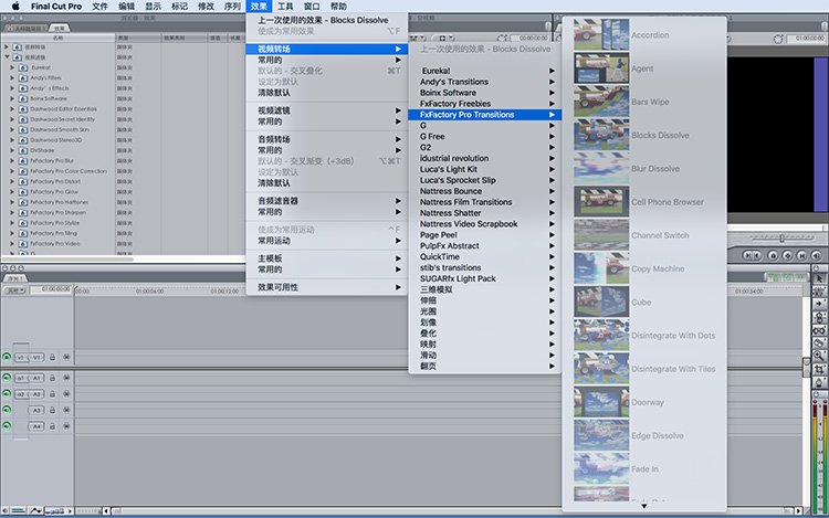fcp7_transitions_750